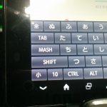 かな入力 日本語フルキーボード For Tablet