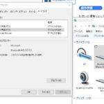 Windowsタッチパッド無効/有効(要望募集中)